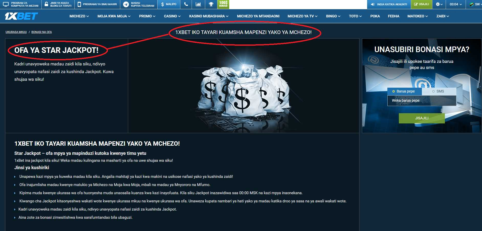 1xBet Registration Bonus – About how to get it in clear-cut steps