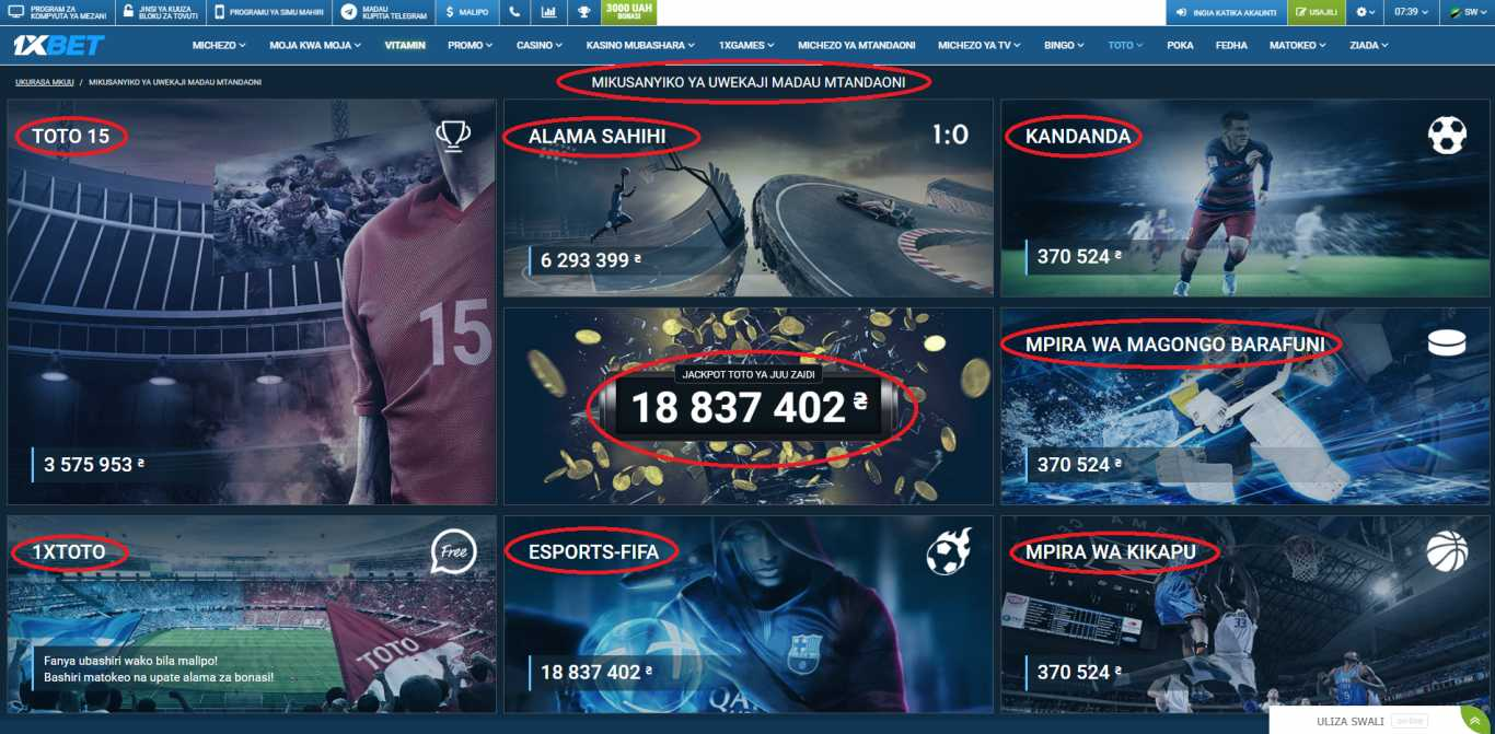 Method for Availing 1xBet Tanzania Promo Code