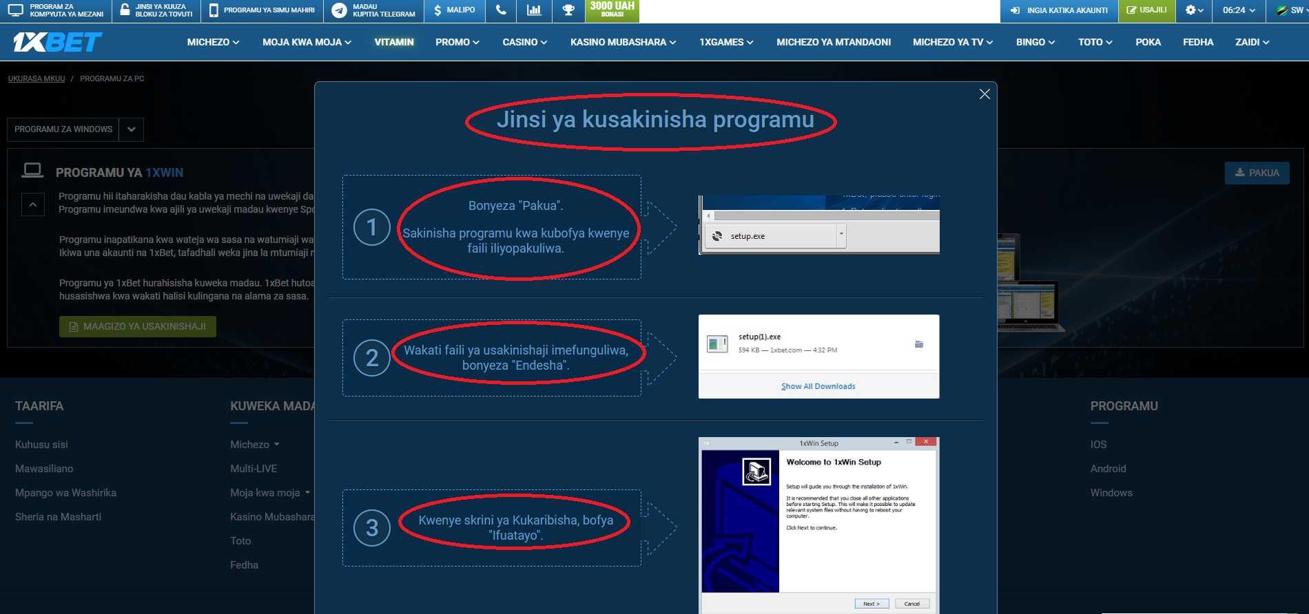 1xBet - Windows APK system