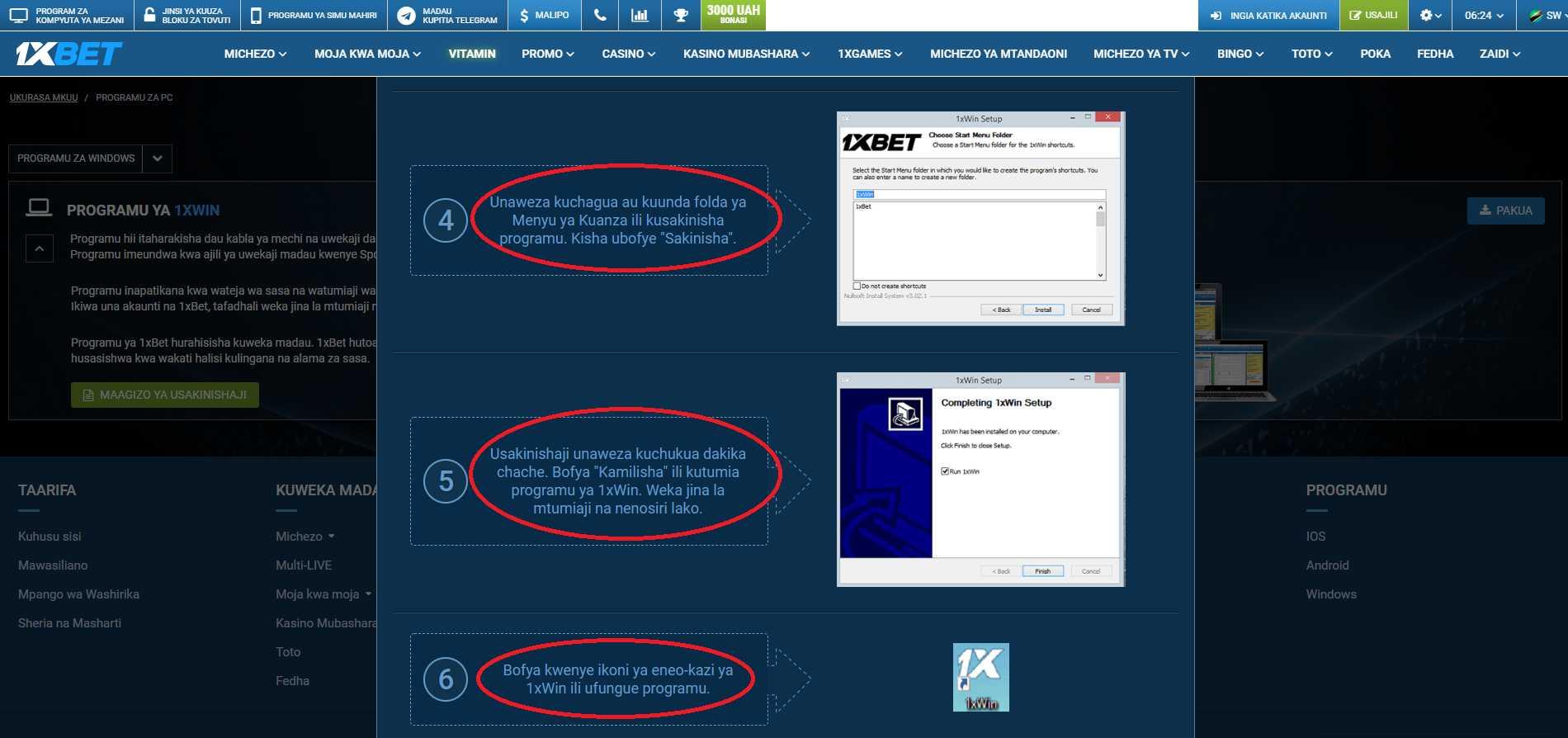 1xBet App TZ Download Guidelines